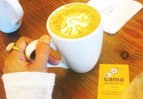 Cama Cafe Cover (20)