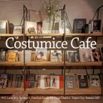Taiwan Series: Costumice Cafe